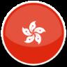 image drapeau cercle Hong Kong