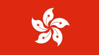 image Offshore company in Hong Kong