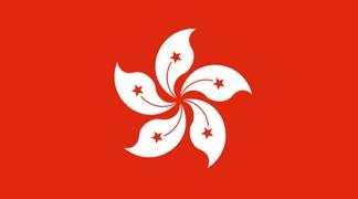 image Société offshore à Hong Kong